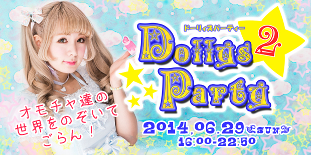 DollysParty2