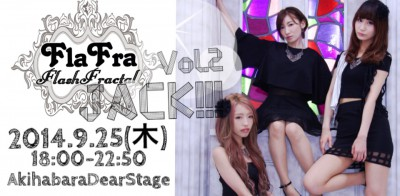 Flash Fractal stage jack vol.2
