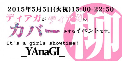 It's a girls show time! _YAnaGI_