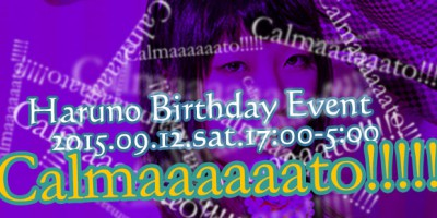 Haruno Birthday Event2015-calmaaaaaat!!!!-