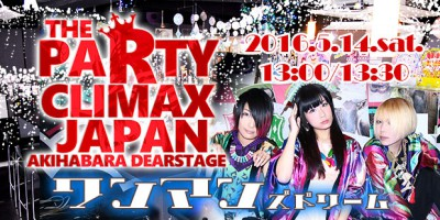 THE PARTY CLIMAX JAPAN 4thワンマンズドリーム営業