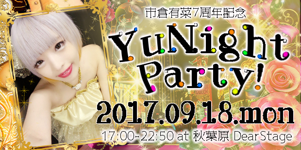 Yu Night Party!