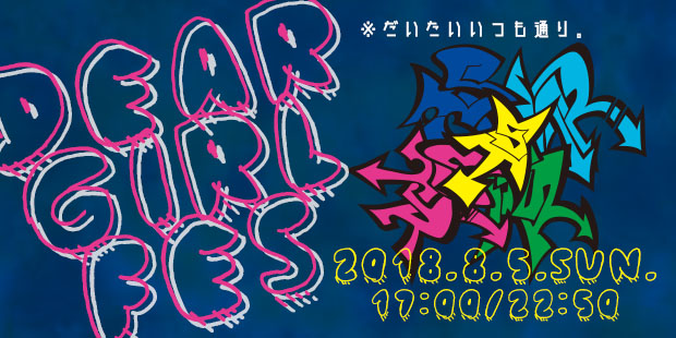 DEAR GIRL FES