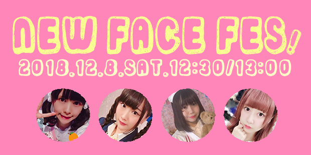 NEW FACE FES!