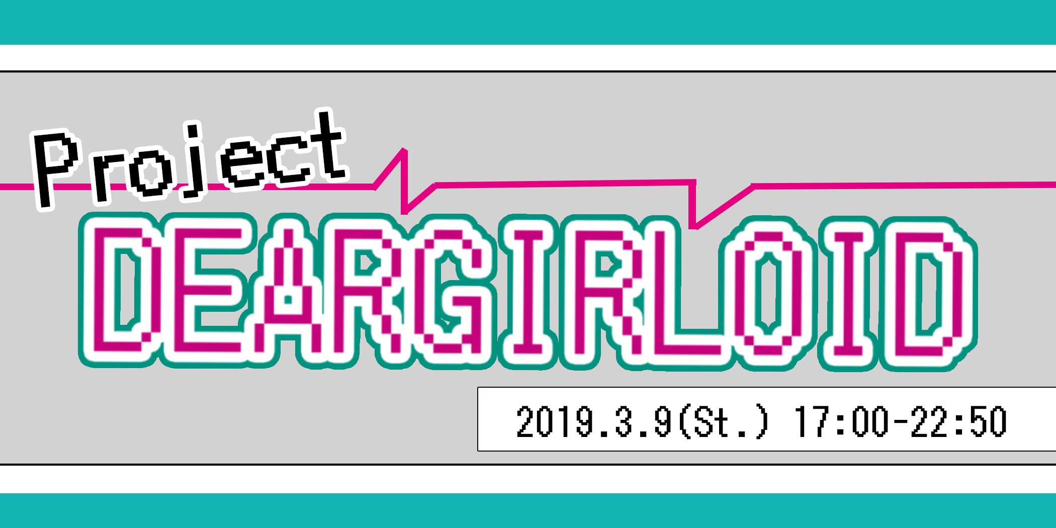 Project DEARGIRLOID