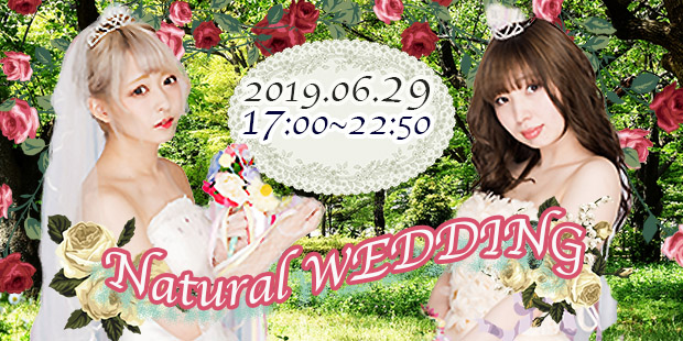 Natural WEDDING~day2~