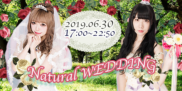 Natural WEDDING~day3~