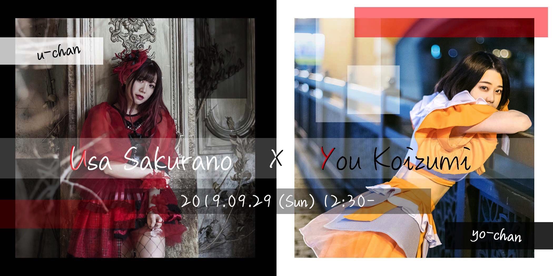 Usa Sakurano × You Koizumi