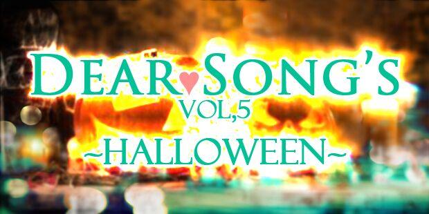 DEARSONGS-HALLOWEEN-
