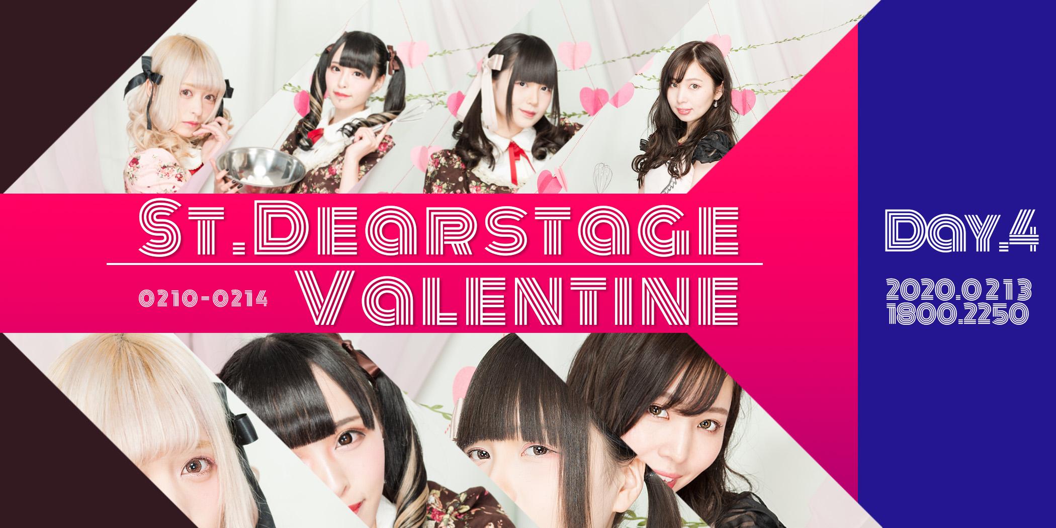 St. DEARSTAGE VALENTINE Day4