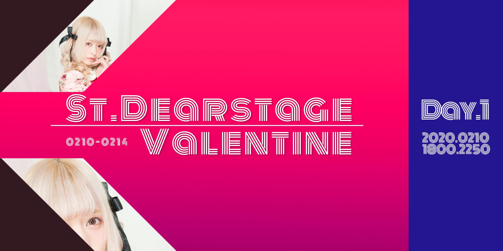St.DEARSTAGE VALENTINE Day1