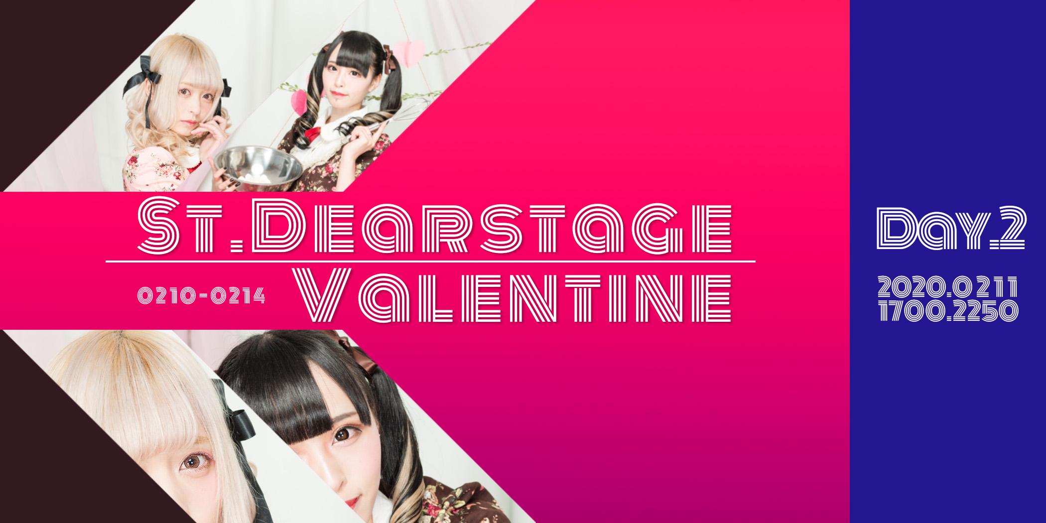St. DEARSTAGE VALENTINE Day2