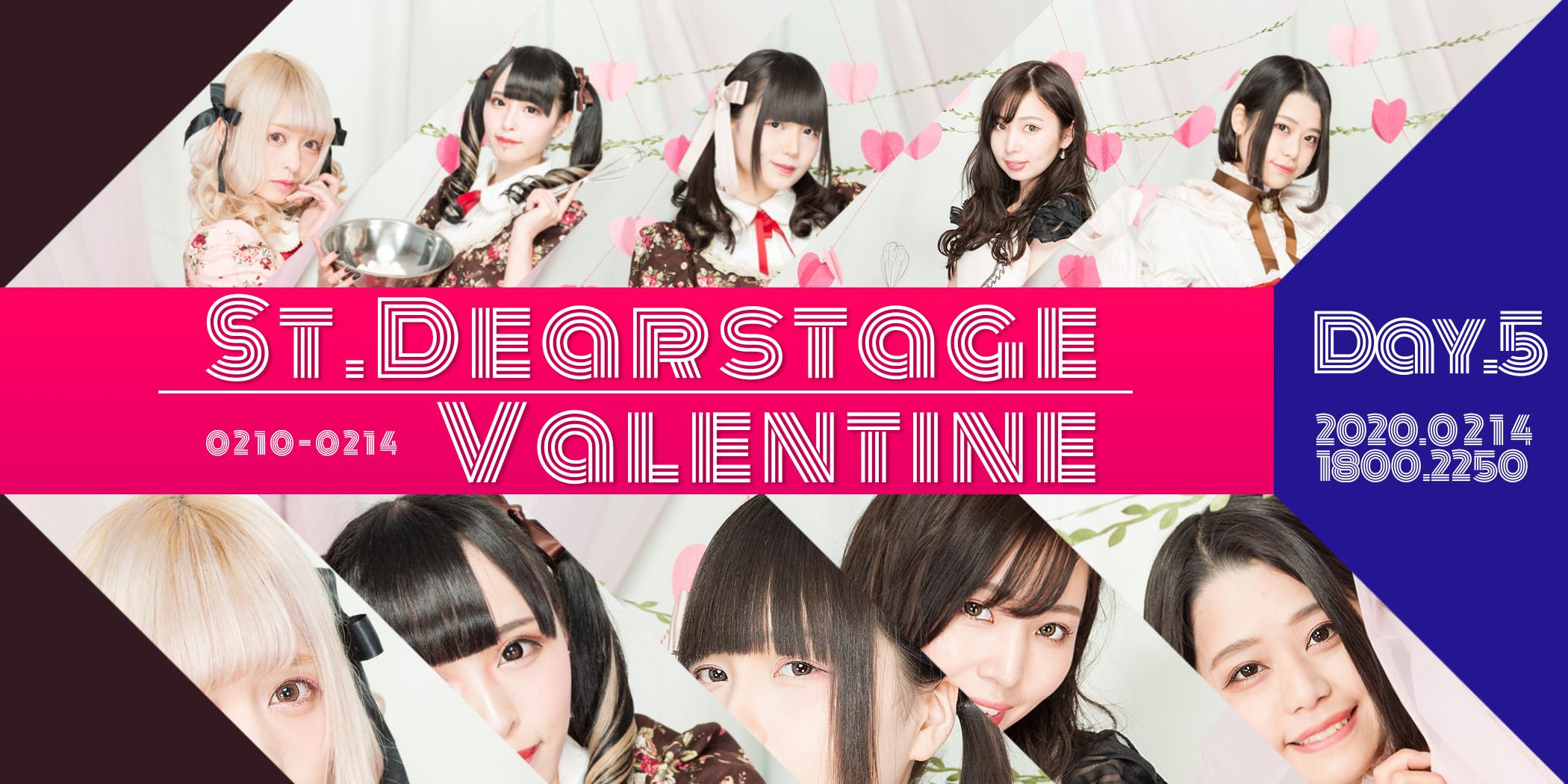 St. DEARSTAGE VALENTINE Day5