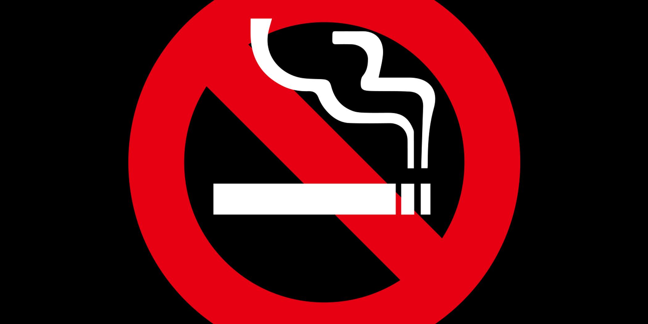 改正健康増進法に基づく全面禁煙の実施について