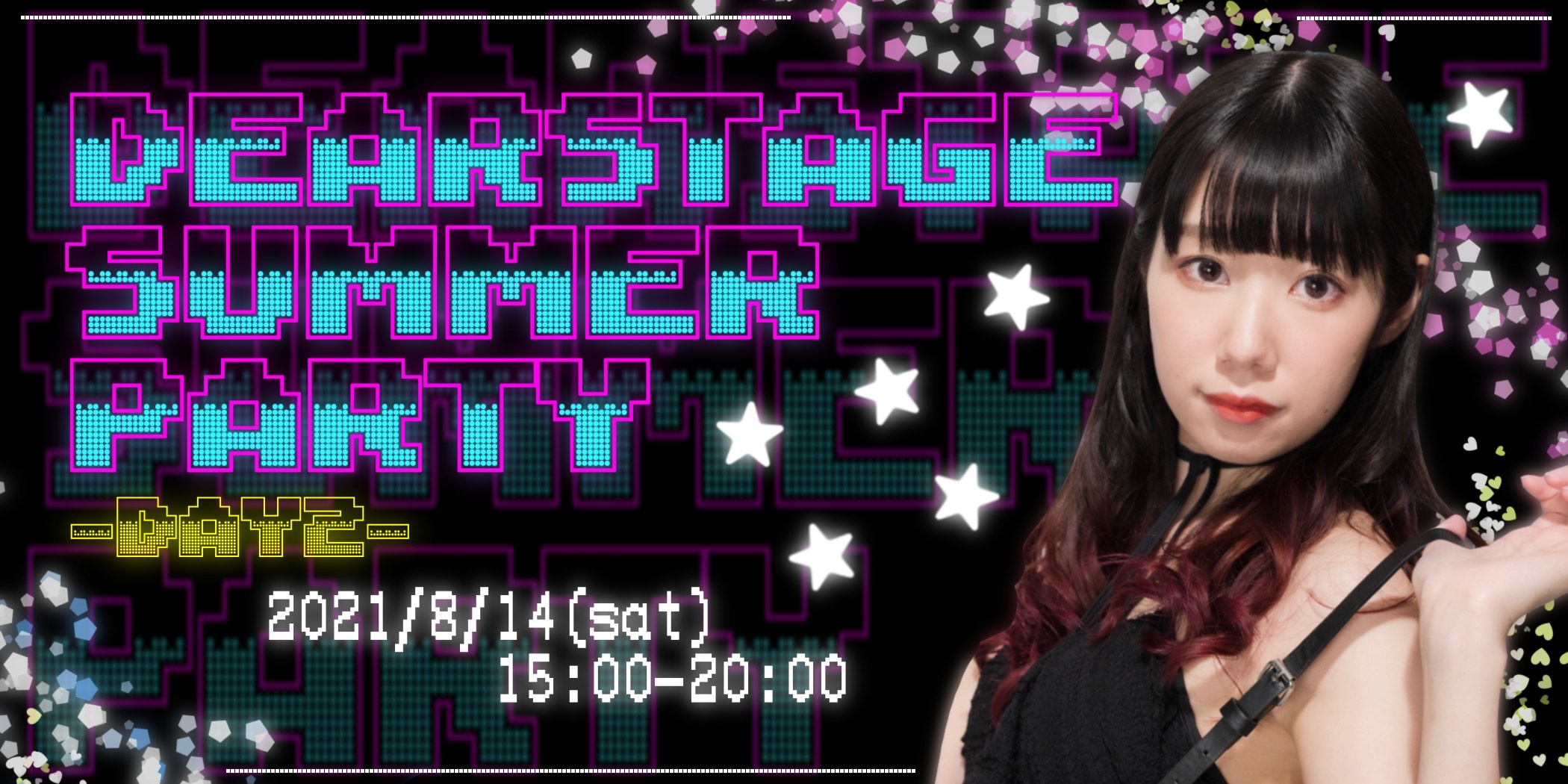 DEARSTAGE SUMMER PARTY DAY2