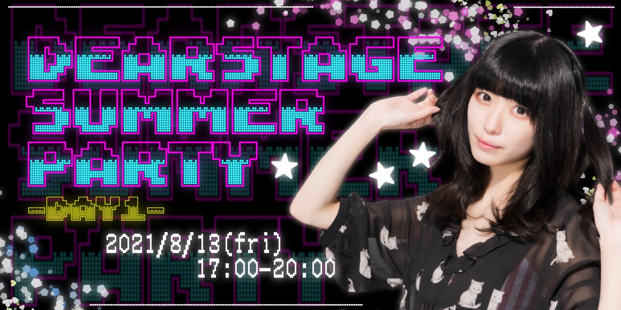 DEARSTAGE SUMMER PARTY