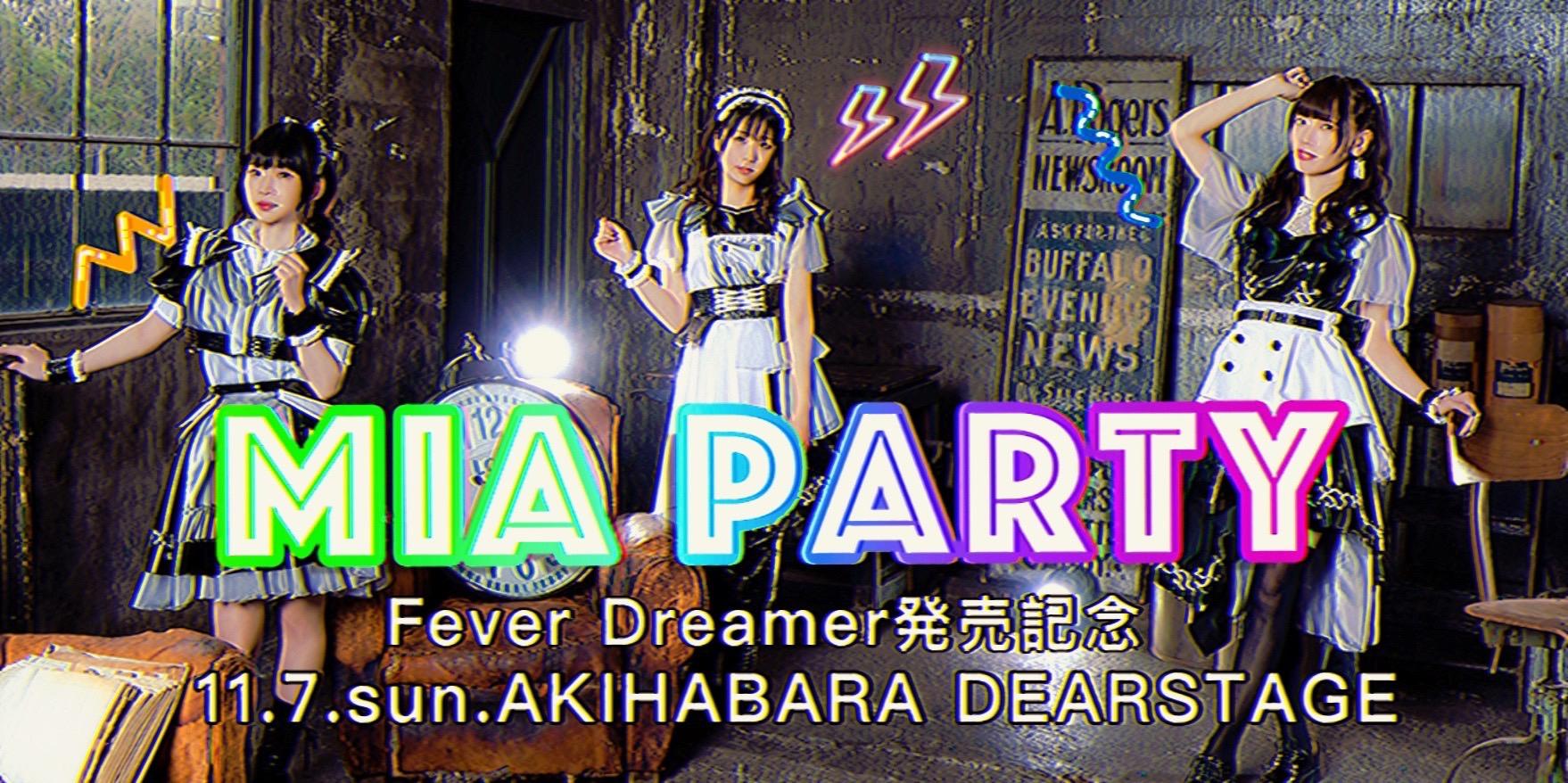 Mia Party ~Fever Dreamer発売記念~